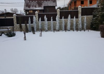 Укрытие растений на зиму, Боровое Матюшино